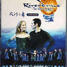 799免運【大河之舞:登峰造極】RIVER DANCE SHOW 愛爾蘭國寶踢踏舞西班牙佛朗明哥芭蕾2張VCD~免競標