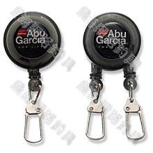 魚海網路釣具 恒達 AbuGarcia Clip Pin-on-Reel 伸縮拉環扣 雙扣
