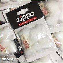 【ARMYGO】ZIPPO 原廠機芯專用棉球、棉墊 NO.122110