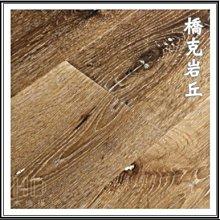 《鴻達木地板》INNOVA系列-橋克岩丘