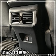 ☆車藝大師☆批發專賣~TOYOTA 5代 RAV-4 後座 車用快充組 USB 快速充電 車充 通風孔 免鑽洞