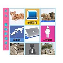 【億品會】$69/S號40x30cm 寵物 冷凝墊 冰墊 涼墊 寵物降溫墊 狗墊 貓墊 椅墊 床墊 冰涼墊 寵物墊