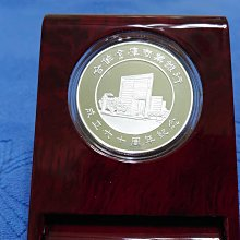 西元2006年發行,合作金庫商業銀行,成立60週年紀念銀章,1盎斯,純銀999,原盒證,限量1萬枚,少見,美品