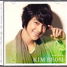 金汎/金範KIM BUM. Home Town. CD+DVD