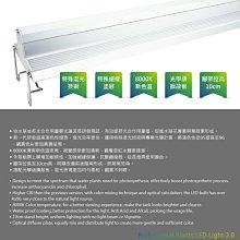魚樂世界水族專賣店# 台灣 伊士達 ISTA 高演色專業水草造景燈 150cm 保固一年 ***台灣製造***