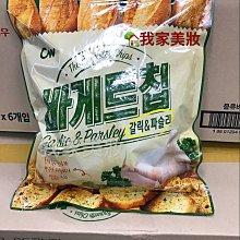 《我家美妝》最便宜* 韓國 CW 大蒜麵包餅乾 香蒜麵包 蒜味餅乾 大蒜奶油 大蒜餅乾 大蒜麵包 脆餅 家庭號 400g