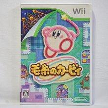 日版 Wii 毛線卡比 星之卡比
