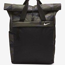 Nike Radiate CW9212-010 後背包
