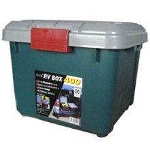 汽車整理箱儲物箱 車載置物箱 車用工具箱 釣魚箱-55L(62*38*33cm)-5201003