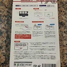 近全新盒裝3DS/3DSLL/3DSXL/DSi/DS lite 3合1轉接器(卡匣不用拔來拔去/因時間久防滑有點脫膠)