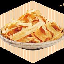 《啵蒡脆餅》1包現在特價只要150元