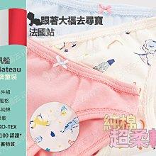 現貨 法國老牌【Petit Bateau 小帆船】 頑皮世界 女童內褲 3件組 戒尿布