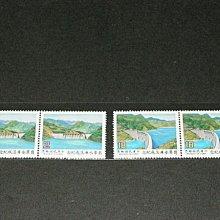 【愛郵者】76年 翡翠水庫 2全.雙連 上品 原膠.未輕貼 直接買 / 紀219 76-8雙