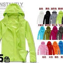 (現貨不用等)【爆款 熱賣破萬件】薄外套 防曬外套 連帽外套 抗紫外線防風防水 風衣外套薄外套15色10碼 XS~6XL