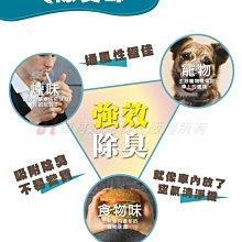 Jt車材 - 蜂巢式活性碳冷氣濾網 - 豐田 TOYOTA RAV4 2019年後 有效吸除異味 - 台灣製 附發票