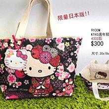 全新Hello kitty日本限量手提袋