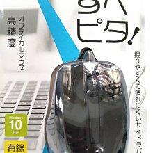 《網中小舖》全新 立光 SM-K001-1 黑色 USB日系3鍵式滑鼠 KRONE