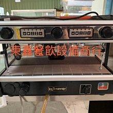 中古 二手 咖啡機+磨豆機 一套  電壓220V