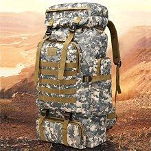 户外旅游双肩包野外迷彩旅行背包大容量登山包男女防水行李包