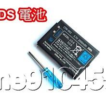 3DS電池 N3DS 電池 2000mAh 3.7V 5Wh 含螺絲起子工具 CTR-003 DIY 更換 零件 有現貨