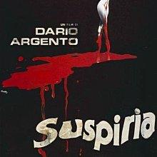 【藍光電影】陰風陣陣/坐立不安 Suspiria (1977) 意大利恐怖大師阿基多代表作 134-019