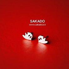 925純銀耳環-阪堂SAKADO-萬聖節特選--調皮幽靈