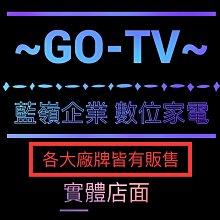 【GO-TV】TECO東元 15公斤變頻洗衣機(W1569XS) 台北地區免費運送+基本安裝
