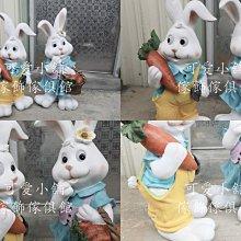 (台中 可愛小舖)可愛動物鄉村風男兔女兔大白兔子情侶拿蘿菠提籃造型擺飾裝飾飾品擺件觀光景點休閒園區農場百貨公司波麗娃娃