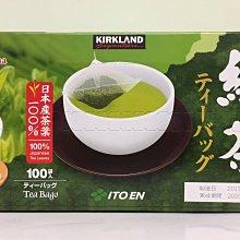 【佩佩的店】COSTCO 好市多 伊藤園代工 科克蘭 日本綠茶包 1.5公克*100包 /盒 新莊可面交