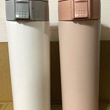 德國雙人 不鏽鋼彈蓋式保溫杯450ml