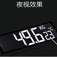 圓形經典之美,超大面積直徑33公分,強化玻璃 電子體重計 液晶電子秤  MAX=180KG,體重計 + 兩顆電池