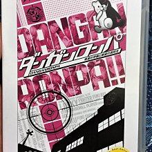 幸運小兔 PSP遊戲 PSP 槍彈辯駁 希望學園與絕望高中生 BEST版 PSP Danganronpa D5/D3