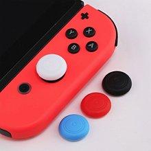 [哈GAME族]一組兩入 switch NS專用 Joy-con 控制器 類比保護套 類比套 蘑菇頭