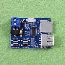 【AI電子】*(23-10)mp3無損解碼板 TF卡 USB MP3解碼播放器模塊 自帶功放