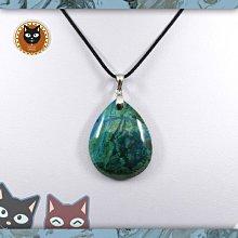 ☼§太陽貓水晶§☼【藍綠水滴】與人共鳴 台灣藍寶 藍玉髓 Gem Silica