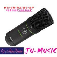 造韻樂器音響- JU-MUSIC - Mackie EM-91C 電容式 麥克風 直播 Podcast EM91C