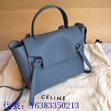 二手正品  Celine Micro Belt Handbag In Grained Calfskin大象灰荔枝紋小牛皮