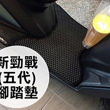 大高雄【阿勇的店】MIT運動風 機車腳踏墊 YAMAHA NEW BWS X BWS R 專用 EVA蜂巢式鬆餅墊