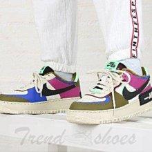 Nike Air Force 1 Shadow AF1 復古 低幫 拼接 粉紫 運動 滑板鞋 CT1985-500 女鞋