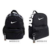 【高冠國際】Nike JUST DO IT Mini Backpack 後背 迷你 小背包 BA5559-010/013