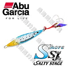 魚海網路釣具 恒達 Abu Garcia SaltyStage Shore Skid Jig (岸際慢速鐵板) 40g