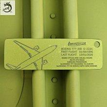 九州動漫 Airlinertags英國航空747BA波音飛機777蒙皮最后飛行鑰匙扣行李牌