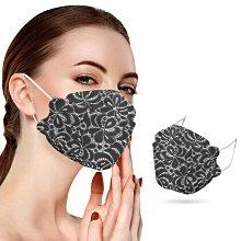 現貨 20入 KF94魚型口罩印花蕾絲韓版口罩柳葉型口罩成人兒童 face mask