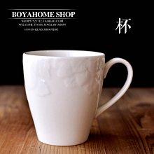 聚吉小屋 #熱賣#簡約歐式經典陶瓷餐具套裝純白釉下立體浮雕巴洛克杯子碗盤子系列(價格不同 請諮詢後再下標)