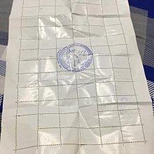 1993年國立故宮博物院 莫內印象派畫作展 紀念郵票