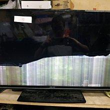 大台北 永和 二手 中古 電視 32吋電視 華碩 ASUS VA321 破屏 殺肉 材料 零件