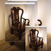 【小川堂】仿古傢俱 全新 仿古 頂級 實木 原木 雞翅木 董事長椅 辦公椅 主人椅 人體工學設計