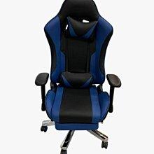 【樂居二手家具館】全新中古傢俱拍賣 EA825CA*全新高級黑藍色電競椅*電腦椅 辦公椅 餐椅 折疊椅 台北台中新竹