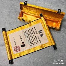 GW 客製化 聖旨 卡片 生日 頒獎 活動用 道具 皇上 一個起印 GUESSWHAT