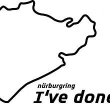 """紐柏林原裝正品貼紙 12cm Nurburgring """"I´ve done it!"""""""